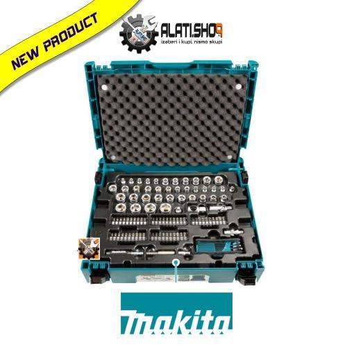 Makita set ključeva i bitova 120/1 u Makpac koferu E-08713